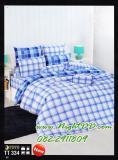 เครื่องนอนโตโต้ -TOTO ผ้าห่ม ผ้าห่มนวม รหัส TT334