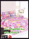 ผ้าปูที่นอนtoto ชุดเครื่องนอน ผ้าห่มนวมtoto NN08