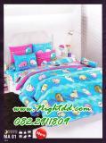 ชุดเครื่องนอนโตโต้ ผ้าปูที่นอน ผ้าห่มโตโต้ MA01
