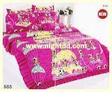 ผ้าปูที่นอน ชุดเครื่องนอนโตโต้เเคร์ CARE 888