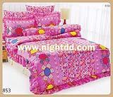 ผ้าปูที่นอน ชุดเครื่องนอนโตโต้เเคร์ CARE 853