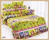 ผ้าปูที่นอน ชุดเครื่องนอนโตโต้เเคร์ CARE 867