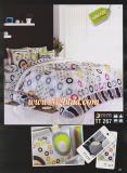 ผ้าปูที่นอนโตโต้ โทนสีคลาสสิคเล่นสี ขายดีมาก TT267