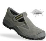 รองเท้าเซฟตี้ Safety Jogger รุ่น Bestsun