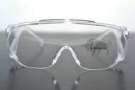 แว่นตาเซฟตี้ รุ่น LRM06