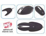 เมาส์ Cellink Bluetooth Mini Mouse + Charger USB