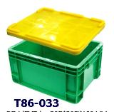 ลังพลาสติกแบบทึบ T86-033