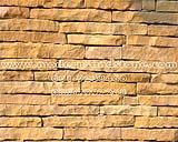 หินทรายสัน SC 002