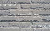 หินทรายลายอิฐ SA 005