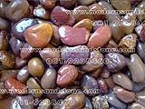 หินแม่น้ำ SKR 002