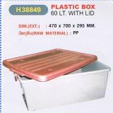 กล่องพลาสติก NO. 38849