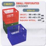กล่องพลาสติก CONTAINER BOX (SMALL)  -No. 021