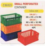 กล่องพลาสติก BOX-025
