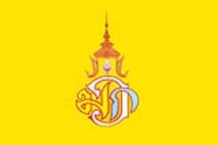 ธงประจำพระองค์สมเด็จพระบรมโอรสาธิราช