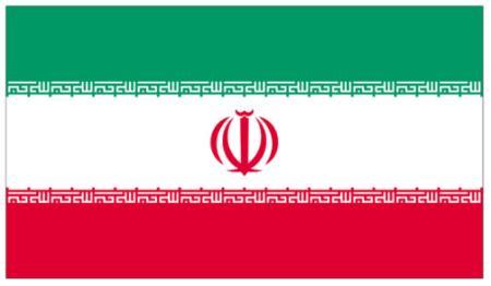 ธงชาติอิหร่าน
