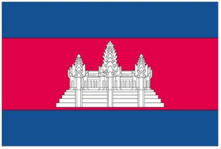 ธงชาติกัมพูชา