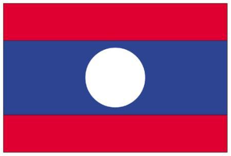 ธงชาติลาว
