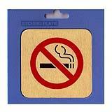 ป้ายห้ามสูบบุหรี่ 00421-1