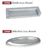 มือจับฝังพลาสติก Plastic Flush Handles 1FP05