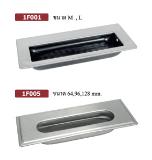 มือจับฝังโลหะ Metal Flush Handles 1F001