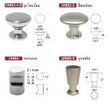 มือจับโลหะ Metal Handles 1P002-1-S