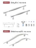 มือจับโลหะ Metal Handles 1C004-2