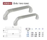 มือจับโลหะ Metal Handles 1C023-2