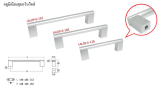 มือจับโลหะ Metal Handles 1AL09-6-192