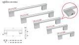 มือจับอลูมิเนียม Alumininum Handles 1AL11-6-224