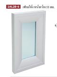 อลูมิเนียมโปรไฟล์ Aluminium Door File