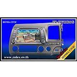 วิทยุรถยนต์ PR-CIVIC09G