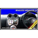 วิทยุรถยนต์ MARCH1