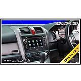 วิทยุรถยนต์ PR-CRV-2HGP