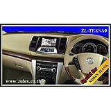 วิทยุรถยนต์ ZL-TEANA 9