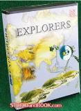 หนังสือป๊อปอัพสามมิติ EXPLORERS