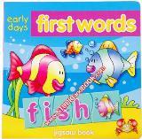 หนังสือป๊อปอัพสามมิติ First Words (Early Days Jigsaw Book