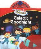 หนังสือป๊อปอัพสามมิติ Galactic Goodnight