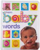 หนังสือสำหรับเด็ก Happy Baby- WORDS