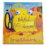 หนังสือสำหรับเด็ก Helpful Little Digger Pop-up Picture