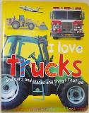 หนังสือสำหรับเด็ก I Love Trucks and Cars