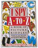 หนังสือสำหรับเด็ก I SPY - A to Z