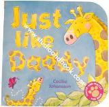 หนังสือสำหรับเด็ก Just like daddy