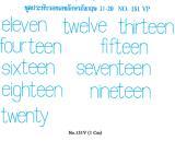 ตรายาง -ชุดประทับรอย อักษรอังกฤษ eleven-twenty