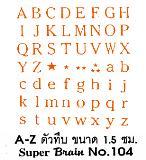 ตรายาง -A-Z ตัวทึบ ขนาด 1.5 ซม.