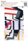 ผ้าซาติน ลาย SATIN60 5