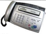 เครื่องโทรสาร Brother fax-236S