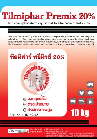 ทิลมิฟาร์ พรีมิกซ์ 20%