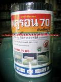 พลูรอน70 ดับเบิ้ลยูจี (Plural 70WG) ขนาดบรรจุ 500 กรัม