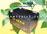 แบตเตอรี่แห้ง 12V12AH ALL NEW D-MAX
