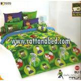 ผ้าปูที่นอน BEN 10 BU 03